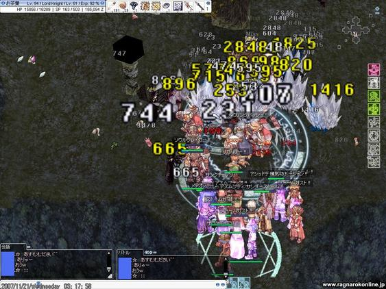 2007112104
