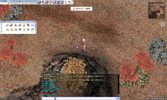 2008092405_2
