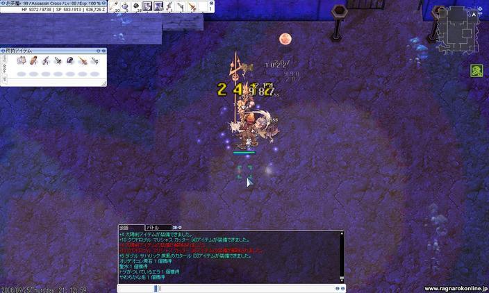 2008092505_2