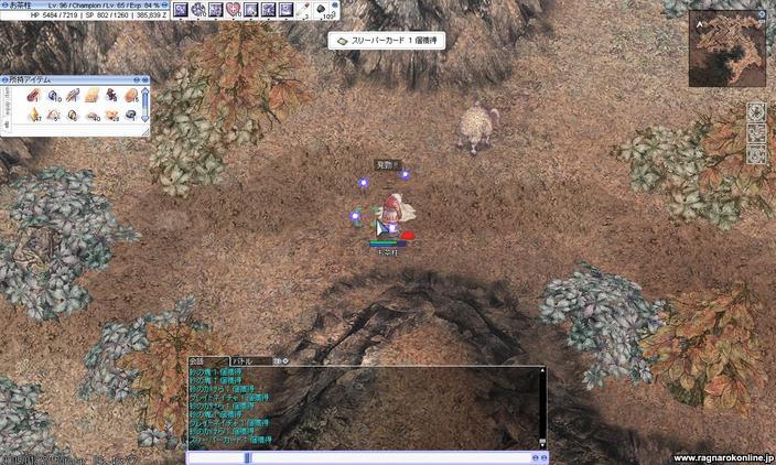 2009012201_2