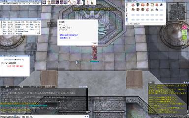 20140422002